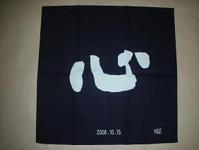 DSCN1405.JPG
